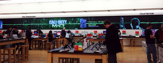 call of duty video wall microsoft store